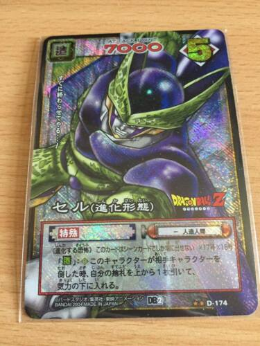 Version Booster Carte Dragon Ball Z DBZ Card Game Part 2 #D-174 Prisme 2003