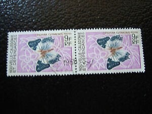 NOUVELLE-CALEDONIE-timbre-yt-n-342-x2-obl-A4-stamp-new-caledonia