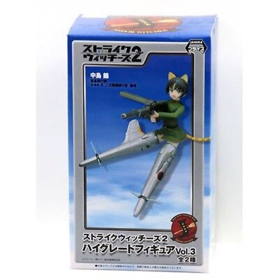 3 Nishiki Nakajima PVC Figure Strike Witches 2 HG Vol