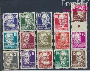 DDR-327-341-postfrisch-1952-Persoenlichkeiten-8532457