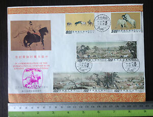 1970-China-A299-amp-A300-First-Day-Cover-Horses-2-sets-in-1-price-scare