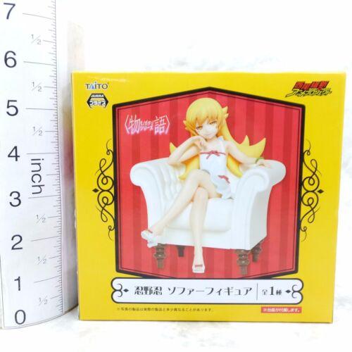 *A1033 Taito Monogatari Series Shinobu Oshino Sofa Figure Japan Anime