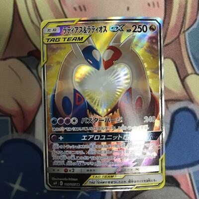 // Pokemon Card Latias /& Latios GX 105//095 SR Holo Rare Mint Japanese