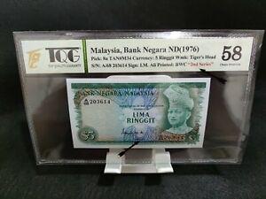 Malaysia 5 Ringgit 2nd Series TQG 58 A68-203614