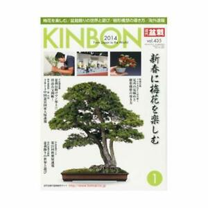 Modern-bonsai-2014-01-May-issue-magazine