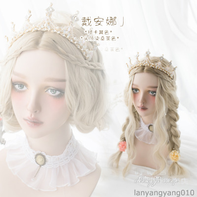 Japanese Harajuku Sweet Gothic Lolita Lovers Cosplay Gray+Pink Gradient Wig