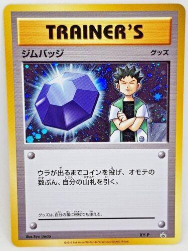 POKEMON JAPANESE Brock Gym badge Boulder Stone badge XY P PROMO HOLO Comme neuf