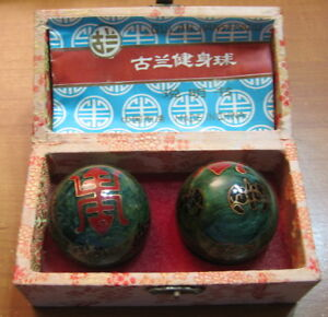 Asian Antiques Vintage Chinese Musical Meditation Balls Antiques