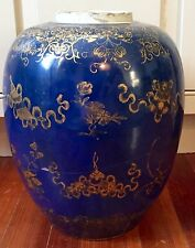 Antique Chinese Porcelain Vase Urn Jar Powder Blue 18th 19th c. Kangxi Gilt