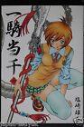 JAPAN Yuji Shiozaki manga: Battle Vixens / Ikki Tousen vol.6