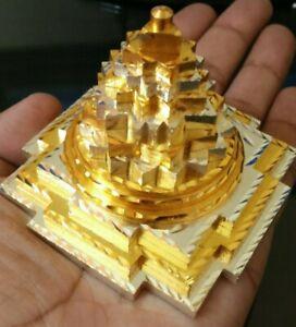 MERU SHRI SHREE YANTRA FOR VASTU CORRECTION & PROSPERITY BIG