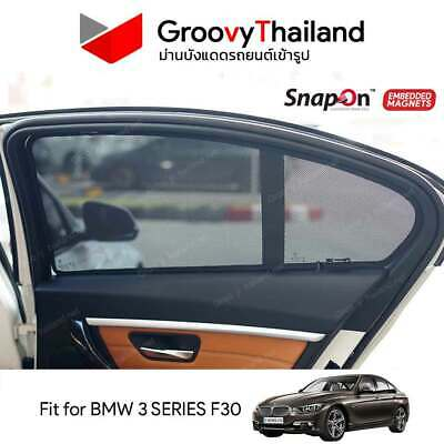 2 Pcs Rear Car Sun Shade Fit Bmw 3 Series F30 Embedded Magnet Ebay
