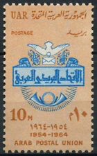 Egypt 1964 SG#795 Postal Unions Permaneant Office MNH #A80156