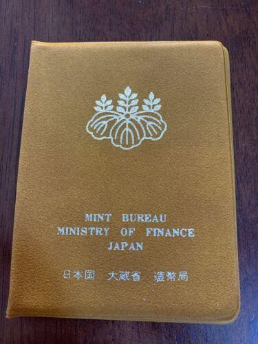 1981 Japanese  Japan Uncirculated set of coins Mint Bureau