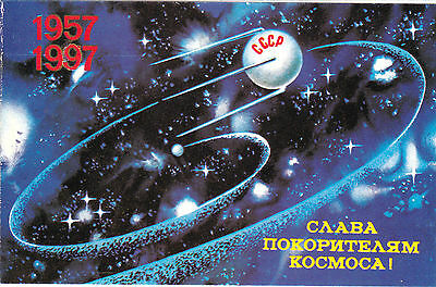 1997 VERY RARE Russian SPACE Satellite vintage oficial folding greeting card