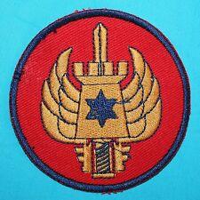 ISRAEL IDF IAF Hatzor Air Force Base Development Squadron Patch #0179