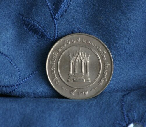 King Rama III 200th Birthday Thailand 5 Baht 1987 Coin Thai