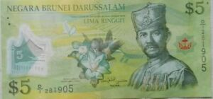 Brunei 2011 5th Series Polymer Note $5 Note D/1 281905
