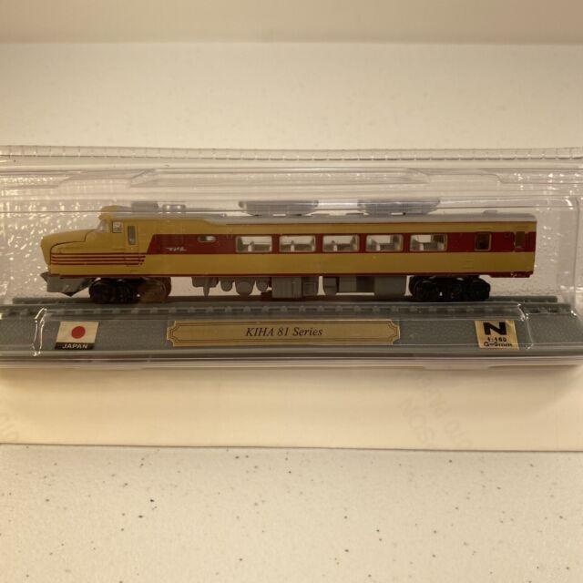locomotiva engine Japan JNR KIHA 81 Serie Del Prado 1:160 N scale model sealed