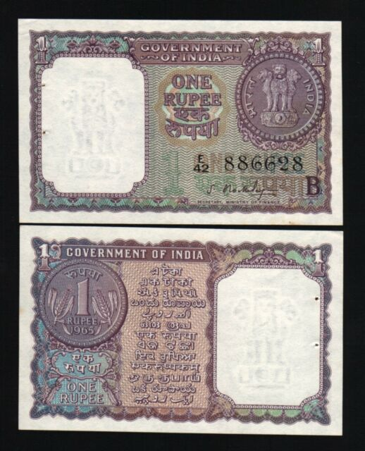 India 1 RUPEE P76c 1965 Coin *b UNC World SB Paper Money Bill Bank Note