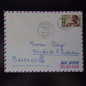 100% Wahr Kongo Brief Cover Cad Ouesso 1962 -> Minister De L'innen Brazzaville 100% Garantie