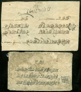 EDW1949SELL-NEPAL-2-Early-stampless-covers-appearing-to-be-from-Nepal