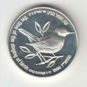 1996-Holy-Land-Wildlife-Nightingale-and-Fig-Tree-BU-Coin-1NIS-14-4g-Silver-1