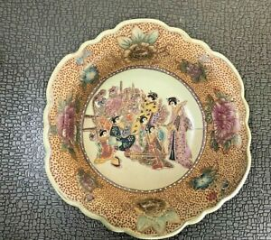 Antique Royal Satsuma Footed Bowl, Hand Painted Beautiful Piece!