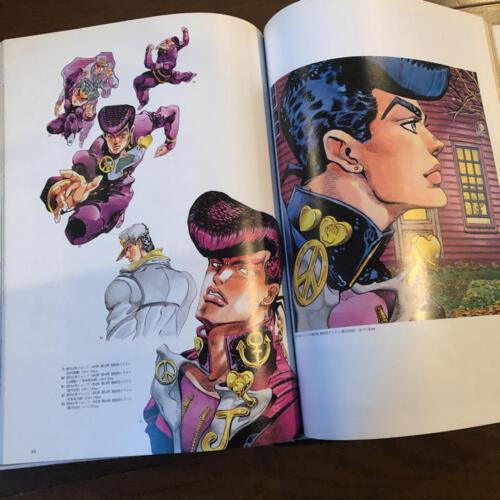 Japonais Artbook Jojo 6251 Hirohiko Araki de Jojo Bizarre Adventure