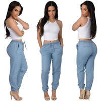 Fashion Womens Stretch Waist Jogger Leggings Loose Casual Harem Pants Trousers