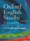 Oxford English-Sindhi Dictionary by OUP Pakistan (Hardback, 2010)