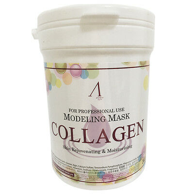 [ANSkin] Modeling Mask 240g #Collagen Free gifts