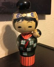 Japanese Kokeshi Mother Baby Oshin おしん Lullaby Baby-sitting Wooden doll Hajime