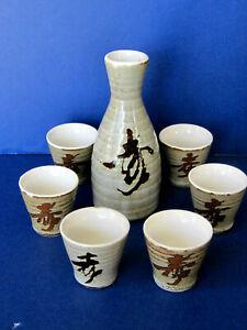 OMC-JAPAN-BROWN-GRAY-KANJI-Stoneware-Sake-Set-7-pc-Set-Similar-Sold-Separtely