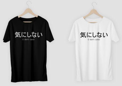 I don/'t care tshirt japanese kawaii fashion kanji clothing Unisex Minimalist