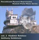 Russian Piano Music, Vol. 2: Vladimir Rebikov (CD, Jan-2010, Divine Art)