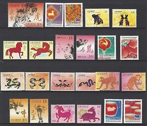 Taiwan RO China, 2004, 2005 to 2016 complete 12 stamp sets Zodiac