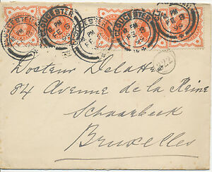 2468-1899-QV-Jubilee-D-orange-extremely-rare-multiple-postage-5-x-superb-cvr