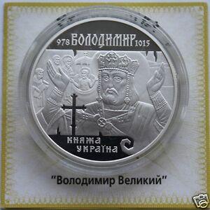 VOLODYMYR-THE-GREAT-Ukraine-2000-Rare-Silver-1-Oz-Proof-Coin-Prince-Km-122