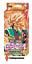 Dragon-Ball-Super-Card-Game-Premium-Pack-TB3-Clash-of-Fates-VF-GE02 縮圖 1