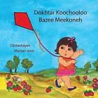 Dokhtar Koochooloo Bazee Meekoneh by Sheila Saleh (Paperback / softback, 2012)