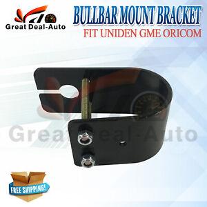 50mm-Slotted-Wrap-Around-Bullbar-Mounted-Antenna-Bracket-Black-Steel