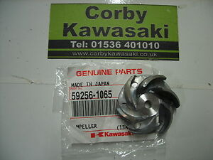 KAWASAKI-KXF-KX250F-04-14-WATER-PUMP-IMPELLER