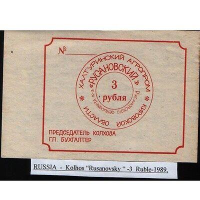 "1989 3 Ruble CCCP USSR Russia Kolhos /""Rusanovsky/"""
