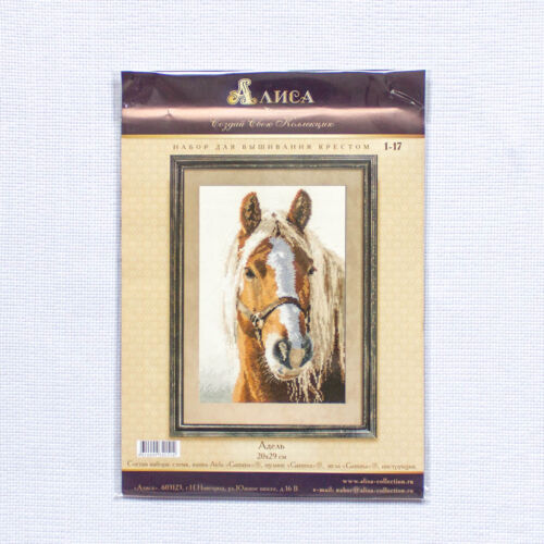 "/""Adel/"" Counted Cross Stitch Kit Alisa 1-17"