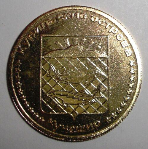 animal wildlife coin 2013 Kuril Islands Russia 5 rubles Brown Bear