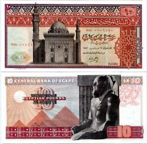EGYPT-10-POUNDS-1974-P-46-SIGN-14-UNC