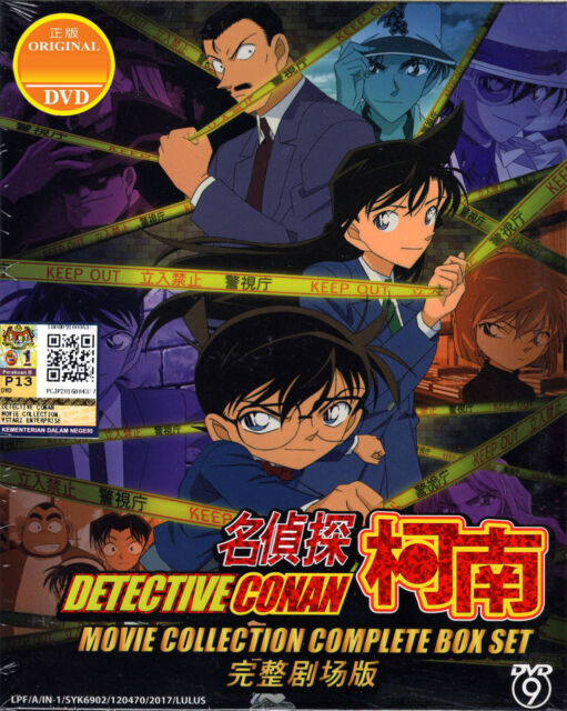 Detective Conan Movie 21 Ger Sub