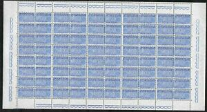 S27157) Italy 1977 MNH New Trasp. Packs IN C Lire 900 Sheet not Folded