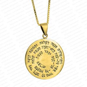 Pendant-Kabbalah-Amulet-of-Wisdom-of-King-Solomon-Pentacle-Gilding-Silver-1-01-034